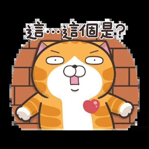 仆街白爛貓 - Sticker 14