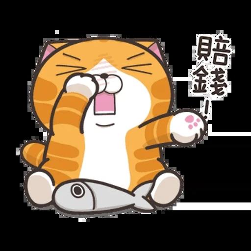 仆街白爛貓 - Sticker 21