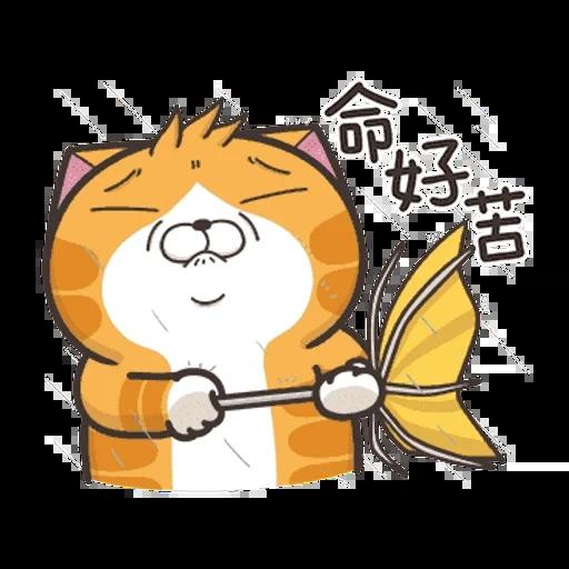 仆街白爛貓 - Sticker 12