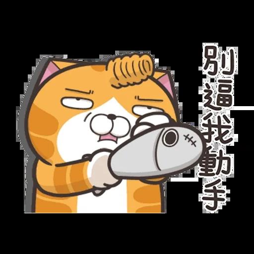 仆街白爛貓 - Sticker 16