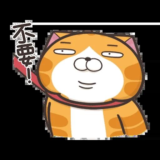 仆街白爛貓 - Sticker 5