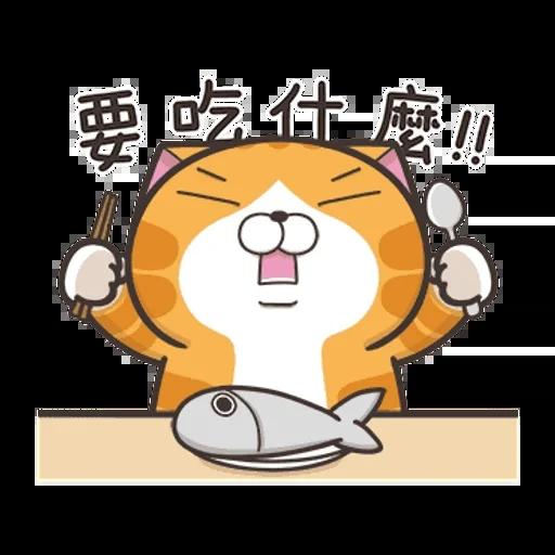 仆街白爛貓 - Sticker 24