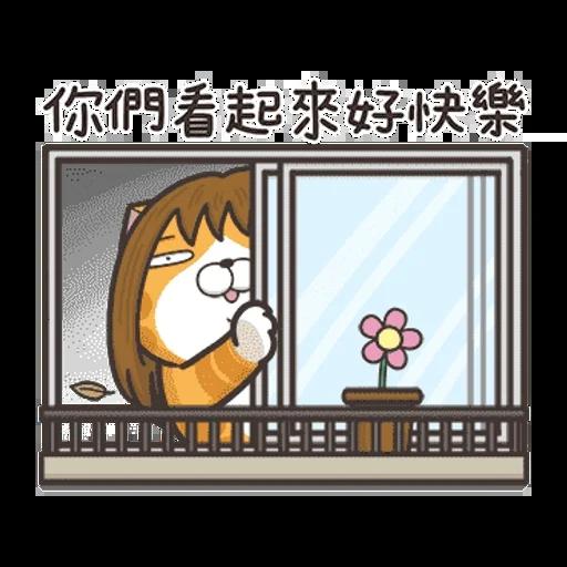 仆街白爛貓 - Sticker 2