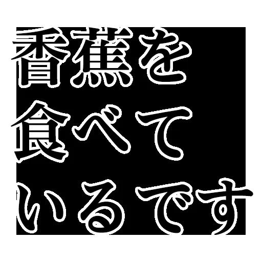 Swear words - Sticker 10