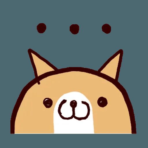 Dog - Sticker 6