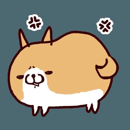 Dog - Sticker 13