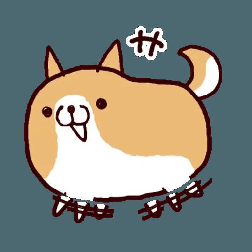 Dog - Sticker 14