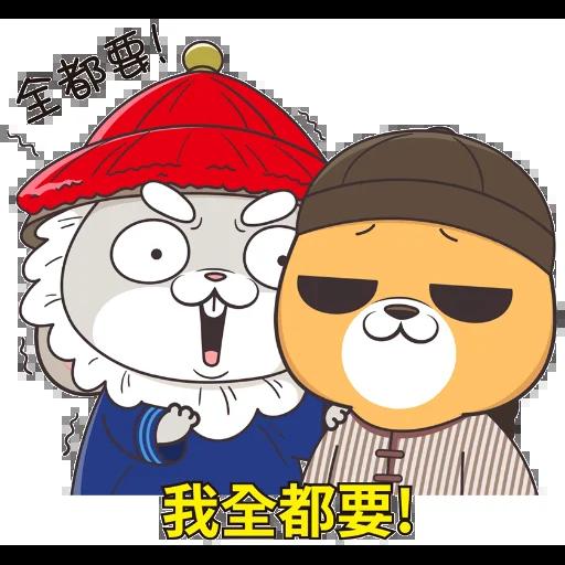 👩🏿👩🏿👩🏿 - Sticker 3