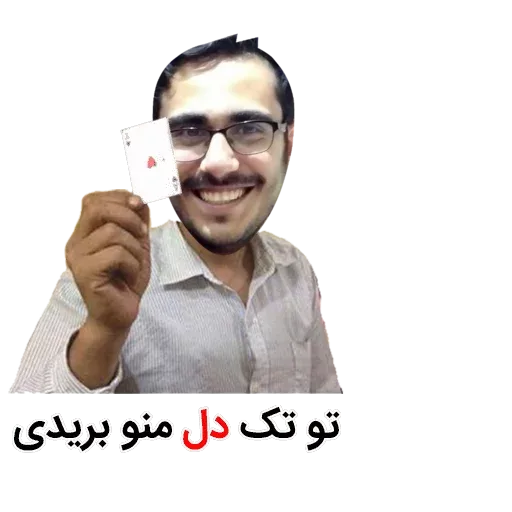 Taghi - Sticker 3