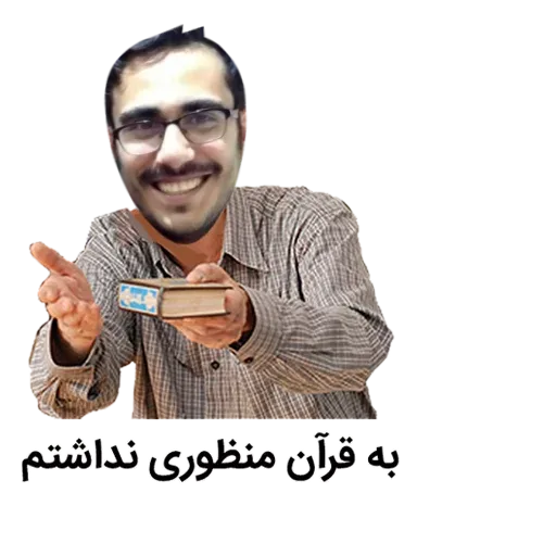 Taghi - Sticker 4