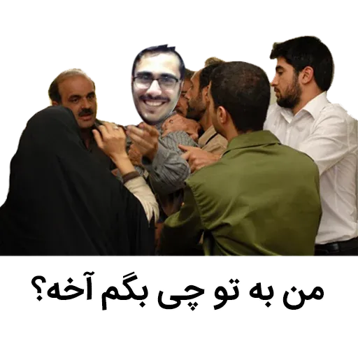 Taghi - Sticker 5