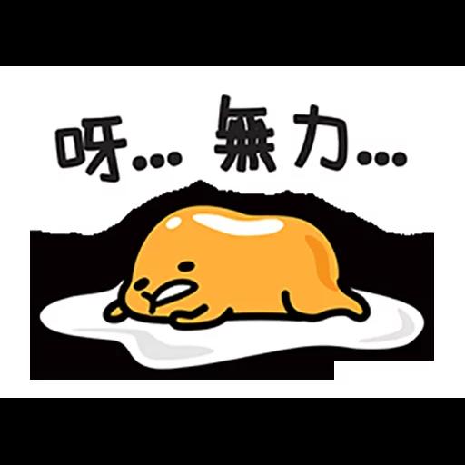 Gudetama - Meonggi - Sticker 1