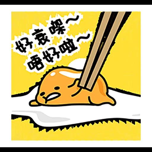 Gudetama - Meonggi - Sticker 16