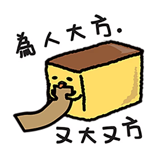Gudetama - Meonggi - Sticker 12