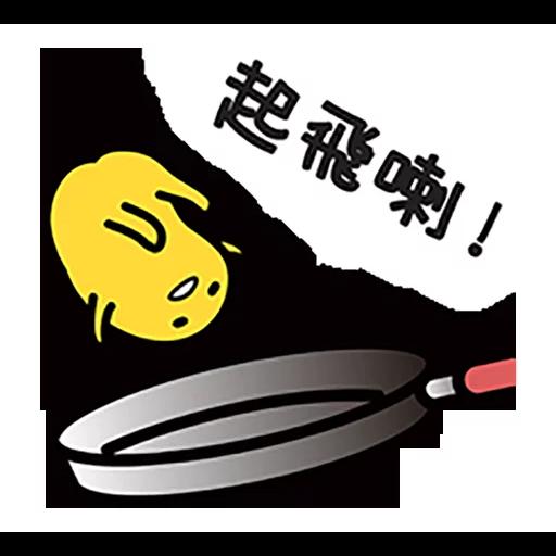 Gudetama - Meonggi - Sticker 9