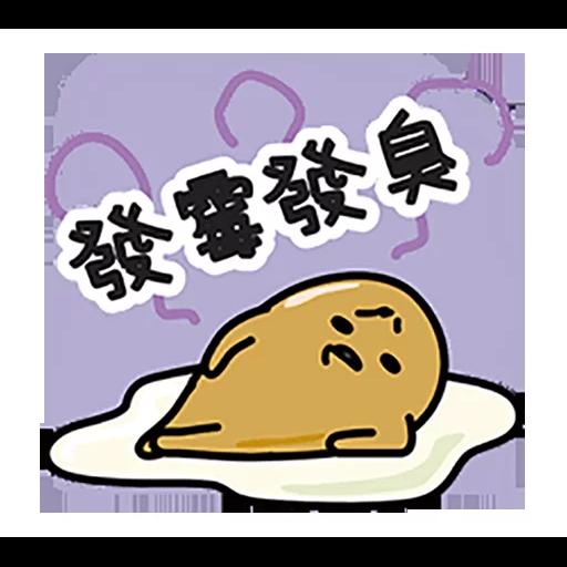 Gudetama - Meonggi - Sticker 21