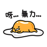 Gudetama - Meonggi - Tray Sticker