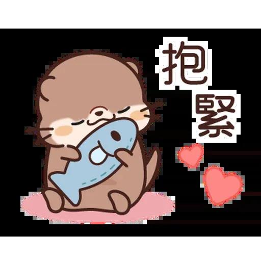 小水獺日常生活 - Sticker 3