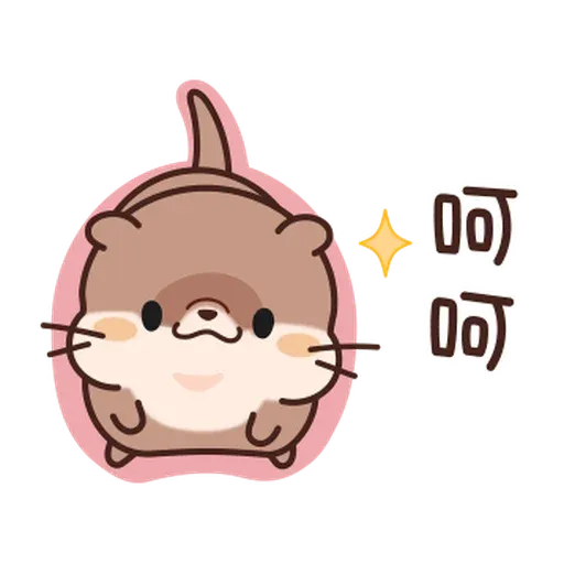 小水獺日常生活 - Sticker 9