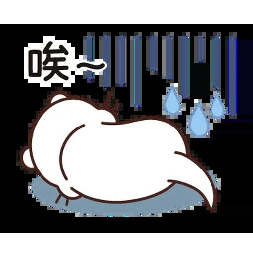 小水獺日常生活 - Sticker 16