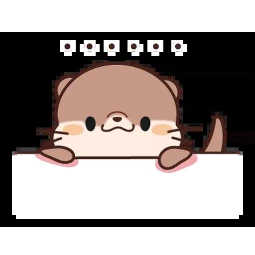 小水獺日常生活 - Sticker 17