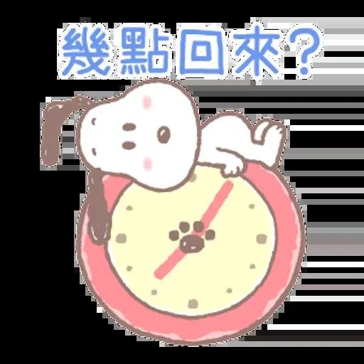 Snoopy - Sticker 3