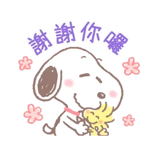 Snoopy - Sticker 20