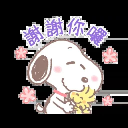 Snoopy - Sticker 20