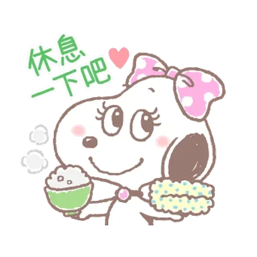 Snoopy - Sticker 9