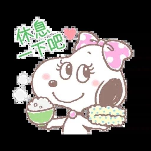 Snoopy - Sticker 9