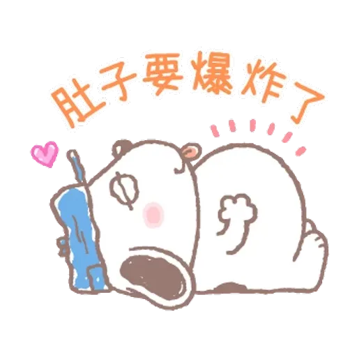 Snoopy - Sticker 16
