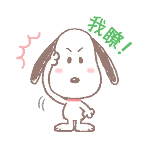 Snoopy - Sticker 15