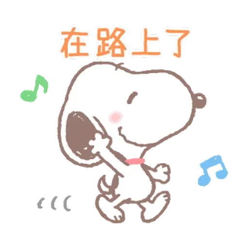 Snoopy - Sticker 19