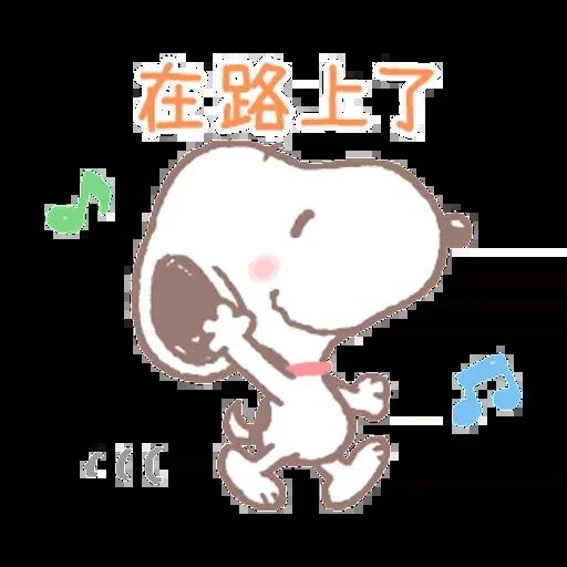Snoopy - Sticker 19