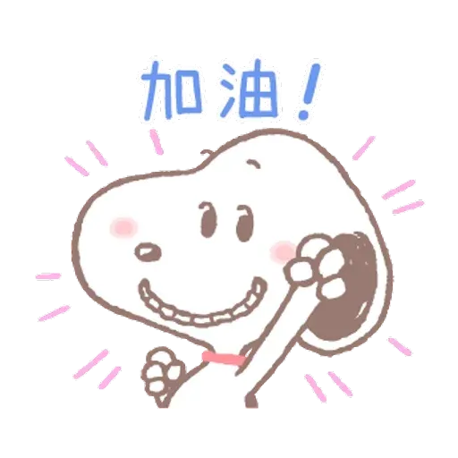 Snoopy - Sticker 13