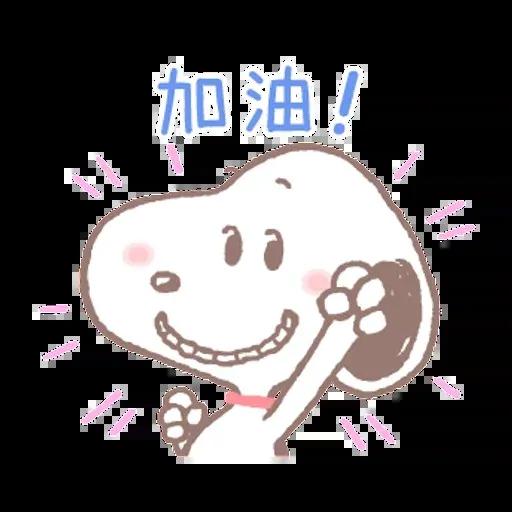Snoopy - Sticker 13