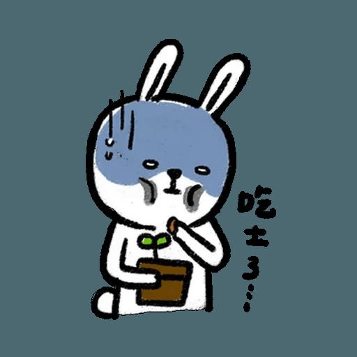 懶散兔3 - Sticker 29
