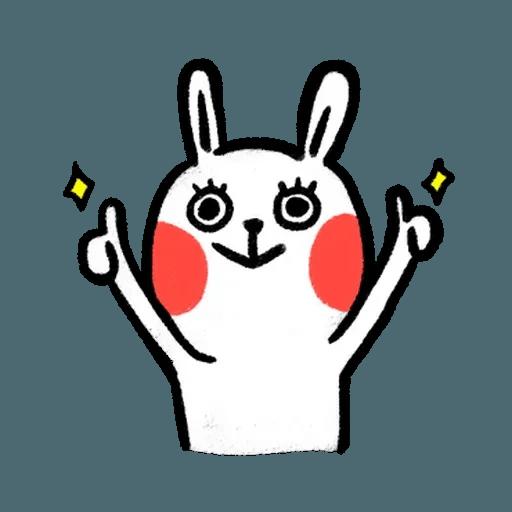 懶散兔3 - Tray Sticker