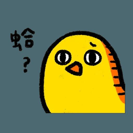 懶散兔3 - Sticker 11