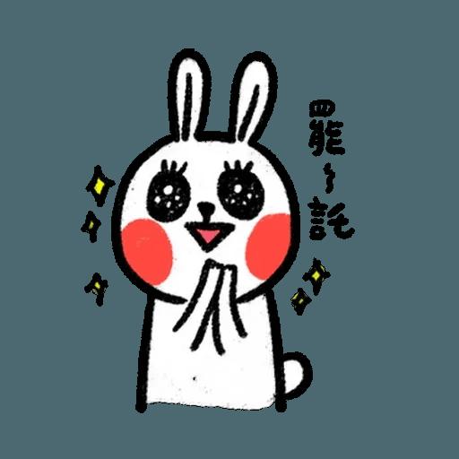 懶散兔3 - Sticker 17