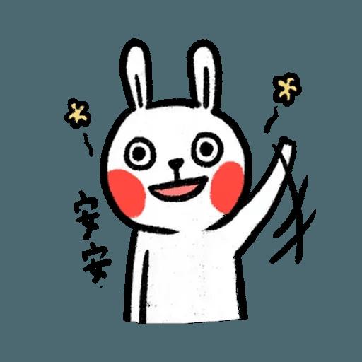 懶散兔3 - Sticker 23