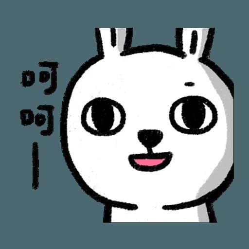 懶散兔3 - Sticker 12
