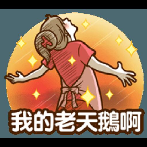Supermom2 - Sticker 22