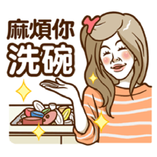 Supermom2 - Sticker 4