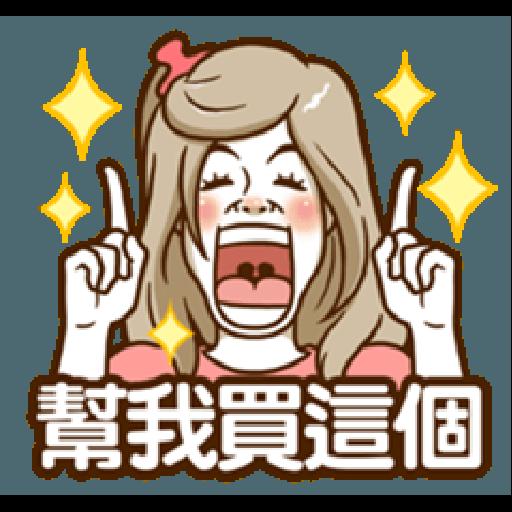 Supermom2 - Sticker 21