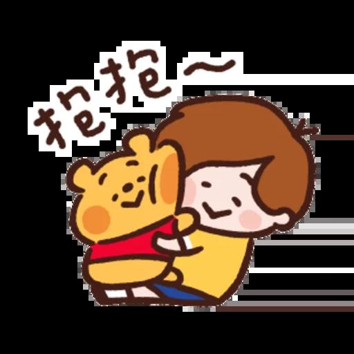志華bb sticker2.0 - Sticker 3