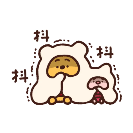 志華bb sticker2.0 - Sticker 4