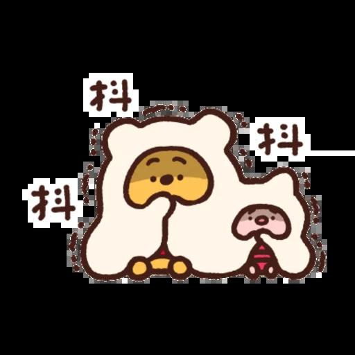 志華bb sticker2.0 - Sticker 4