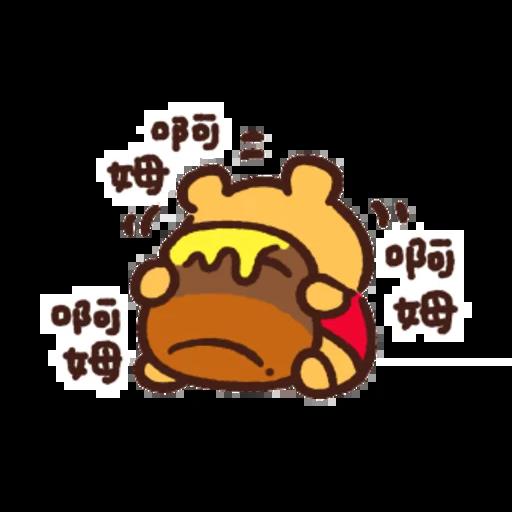 志華bb sticker2.0 - Sticker 9