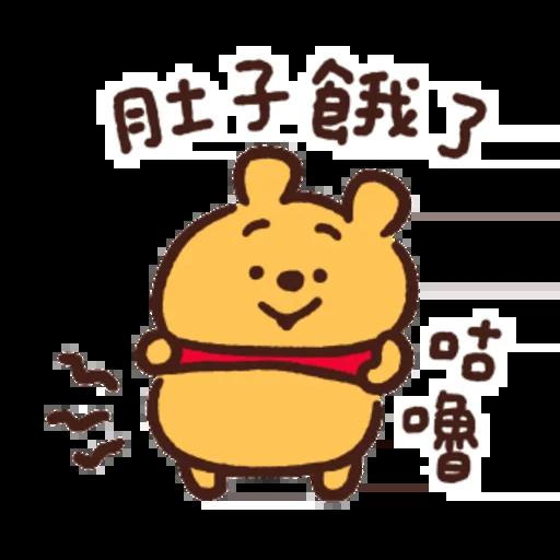 志華bb sticker2.0 - Sticker 8